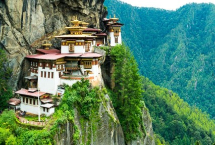 http://www.columbusholidays.com/wp-content/uploads/2019/bhutan.jpg